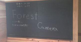 古民家改装DIYチョークボードペイントでの黒板の作り方